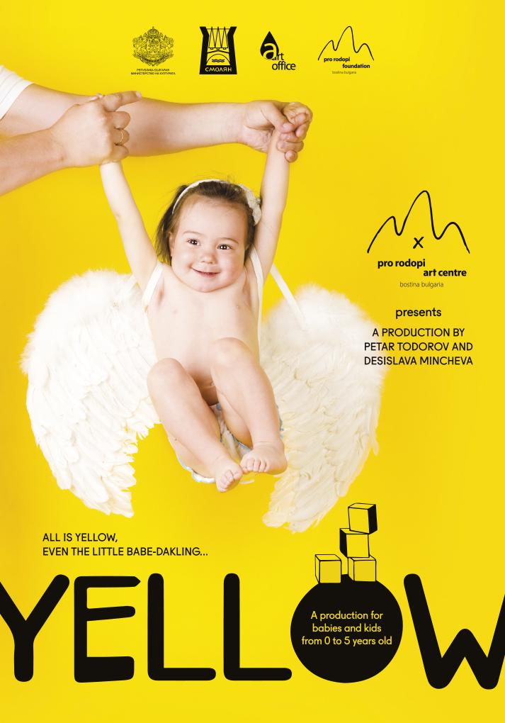YELLOW (2013)